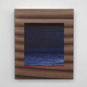 """Perseverancia - Obra de Arte"""